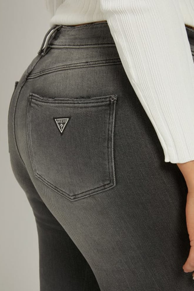 Guess skinny jeans grijs - Guess