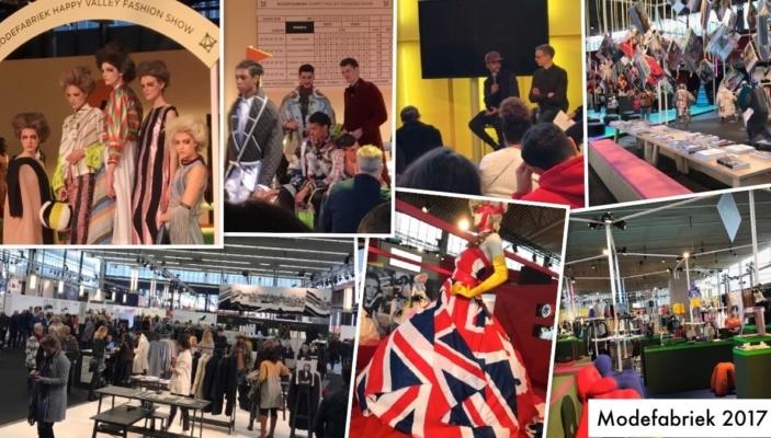 Modefabriek 2017