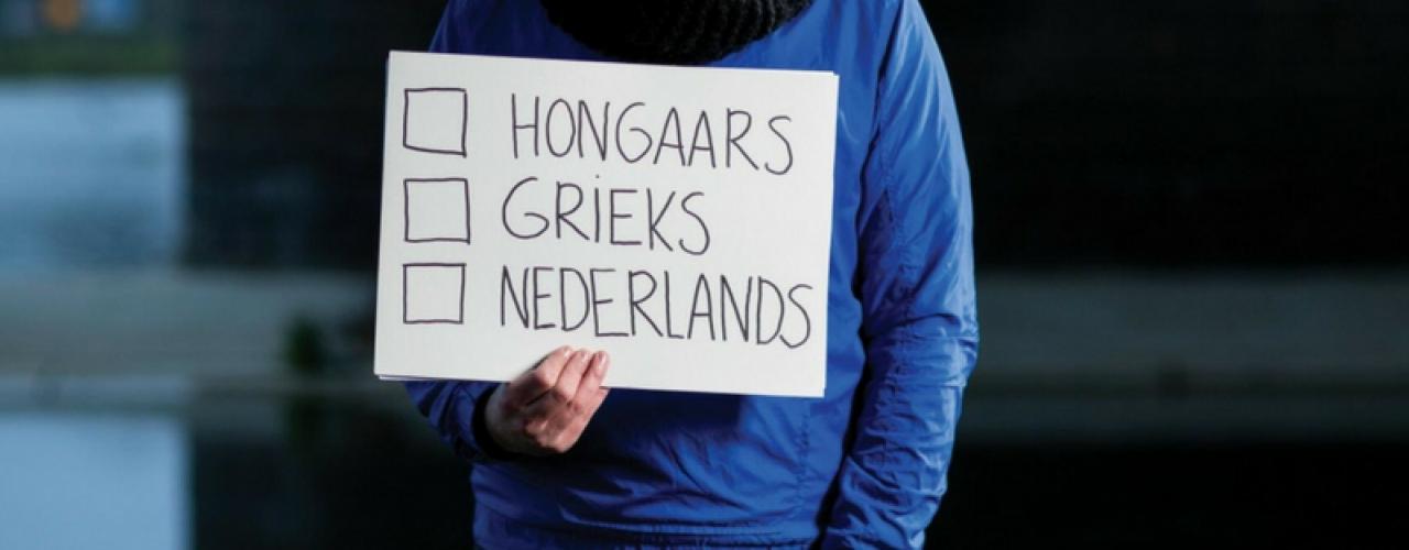 ID door ID Theatre Company  — De Krakeling, theater voor de jeugd te Amsterdam