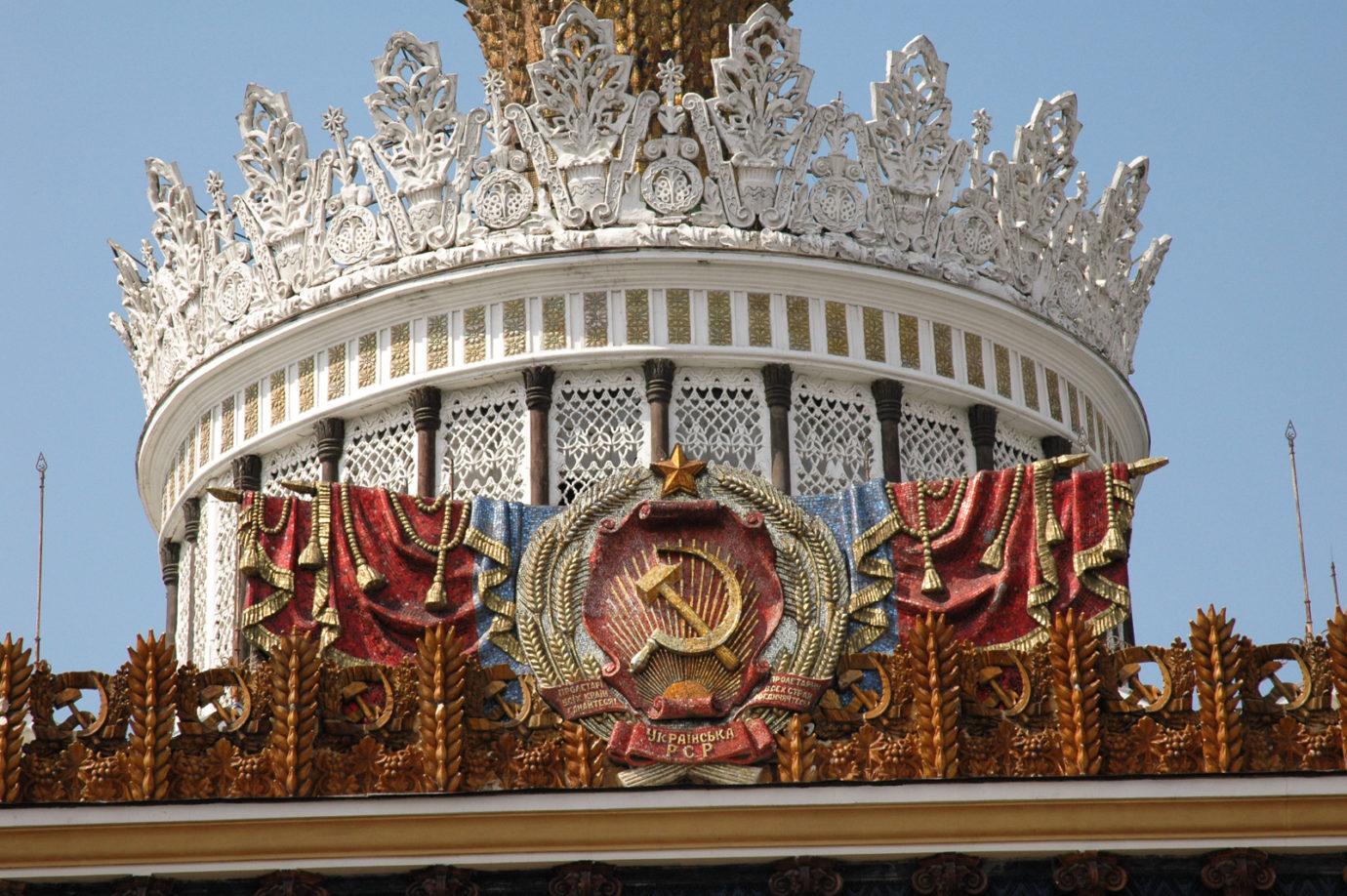 Koristelua ala Neuvostoliitto