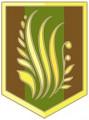 oрден потаенной травы