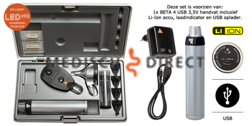 HEINE BETA 200 LED OTOSCOOP + LED OPHTALMOSCOOP + USB LADER