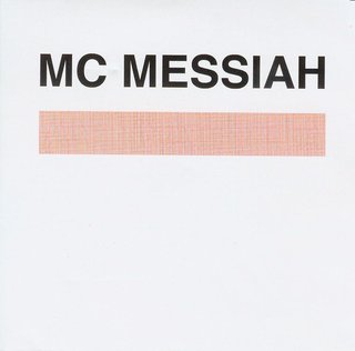 MC Messiah. Antimaterija