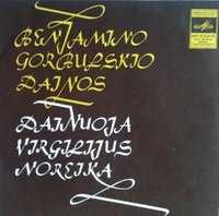 Benjamino Gorbulskio dainos. Dainuoja Virgilijus Noreika