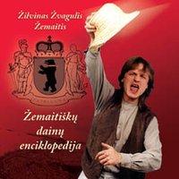 Žemaitiškų dainų enciklopedija