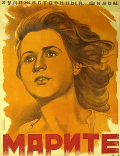 Marytė-poster.jpg