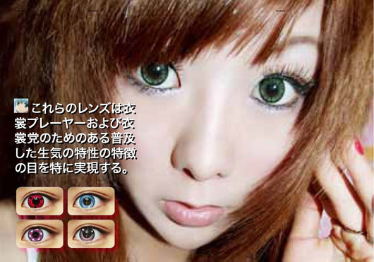 Call_01_530
