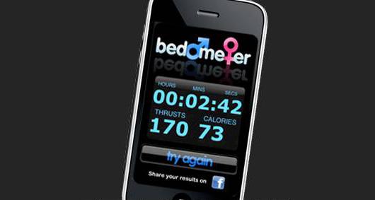 bedometer530
