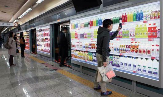 virtual offline shopping