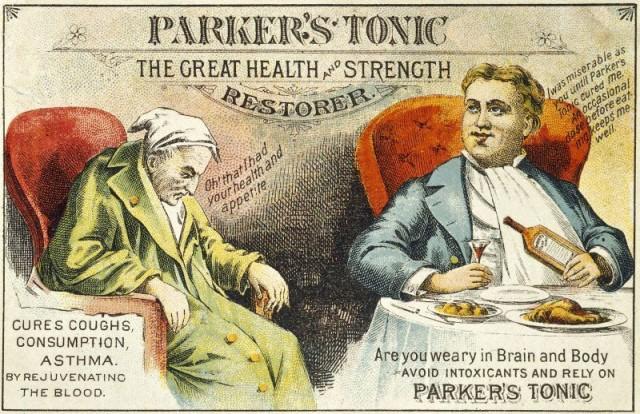 patent+medicine+2