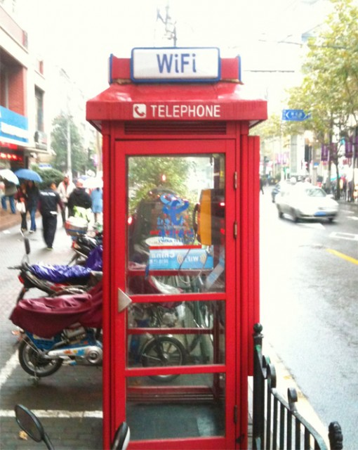 wifi_phonecell_530