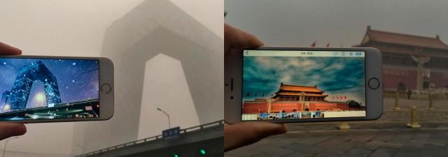 Beijing Blur