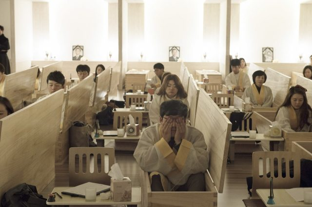 death school in south korea