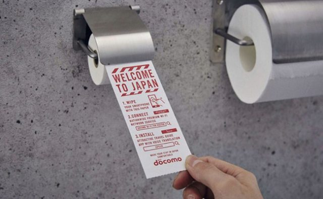 Swipe and wipe with toilet paper for your smartphone.