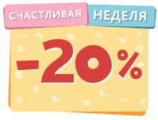 В магазинах Москвы, Ярославля и Симферополя!