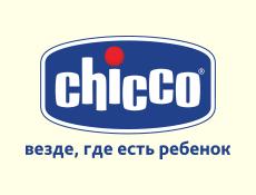 """Закрытие магазина Chicco в ТРЦ """"Аура"""", Ярославль"""