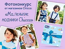 Новый фотоконкурс в ВКонтакте!