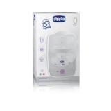 Стерилизатор для  бутылочек (до 7 шт.) электрический