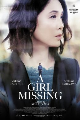 Thumbnail voor A Girl Missing