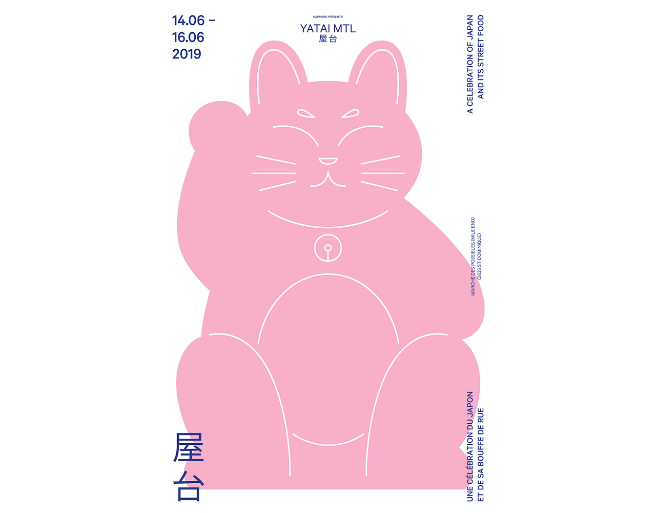 Chinese cat on invitation card