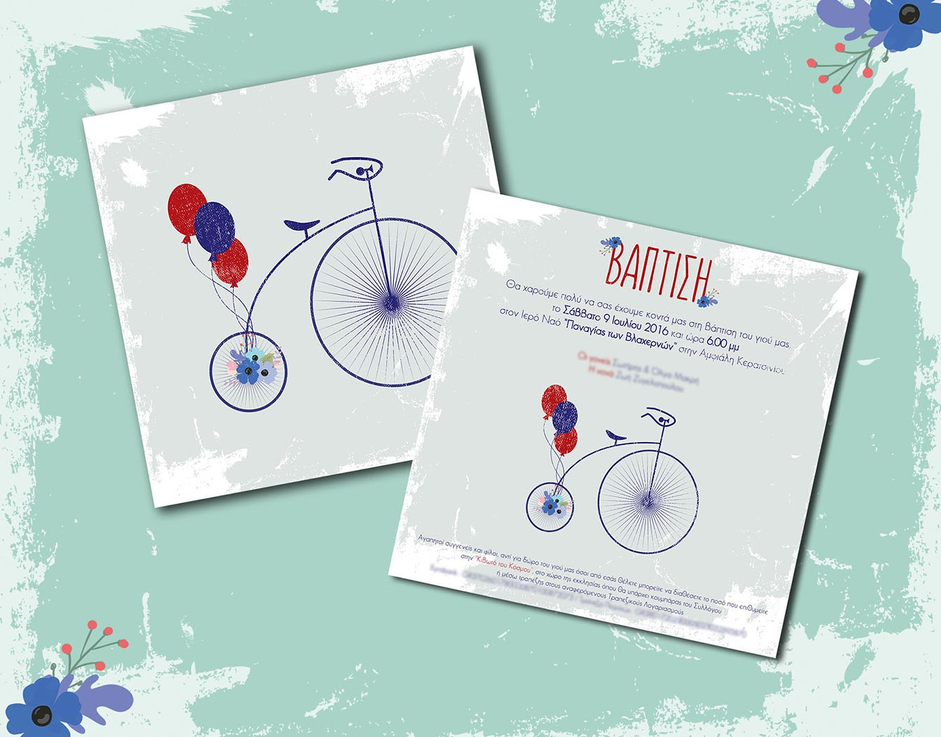 Two square baptism invitations with old bycicle