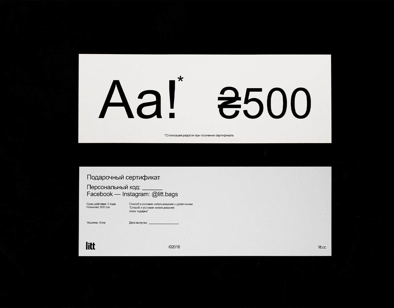 Two white gift vouchers with large typefaces