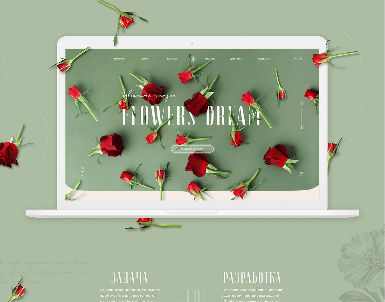 Macbook screen with flowers as inspiration for first communion.