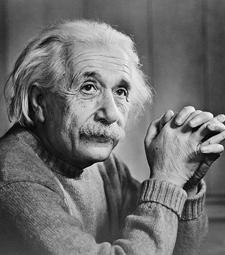 Выдающиеся люди (Энштейн)