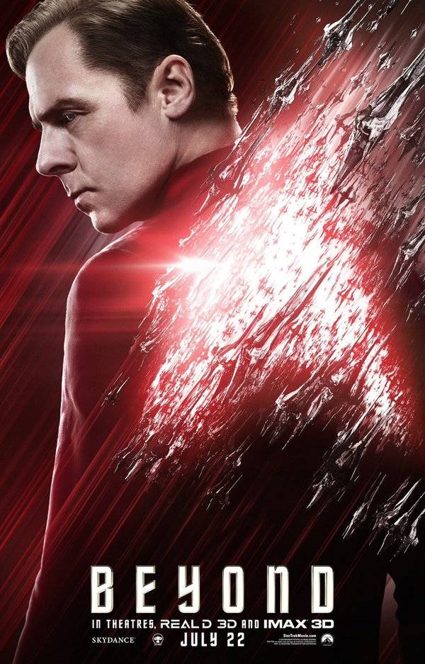 Il character poster di Scotty