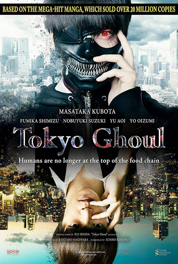 Tokyo Ghoul poster usa