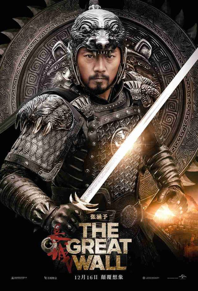 The Great Wall Teaser Character Poster Cina 12