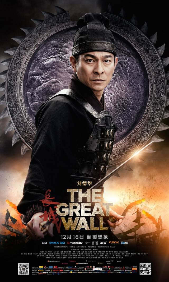 The Great Wall Teaser Character Poster Cina 14