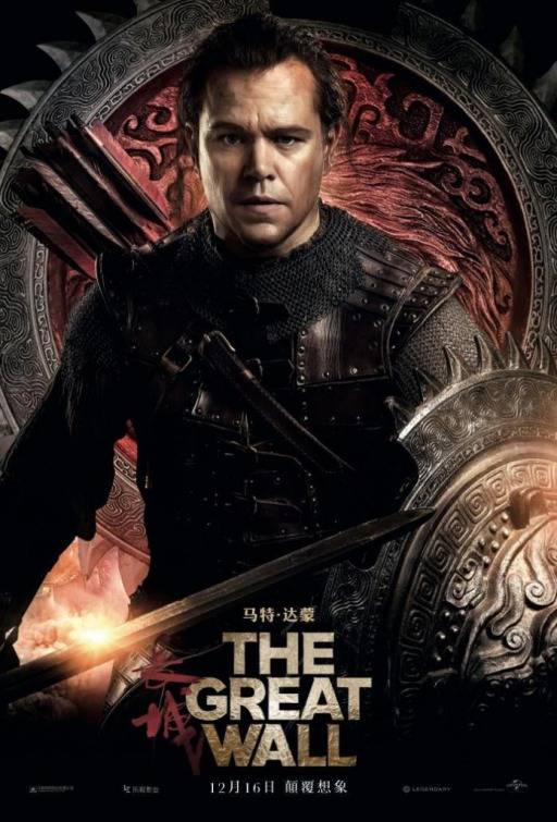 The Great Wall Teaser Character Poster Cina 1