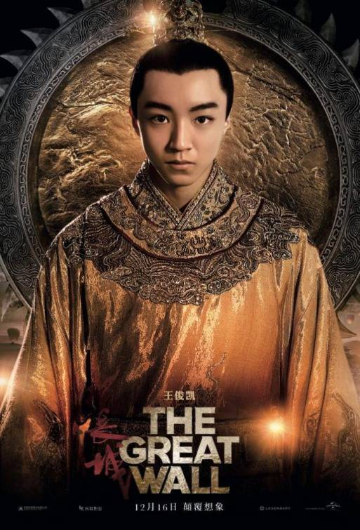 The Great Wall Teaser Character Poster Cina 2