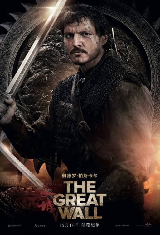 The Great Wall Teaser Character Poster Cina 4