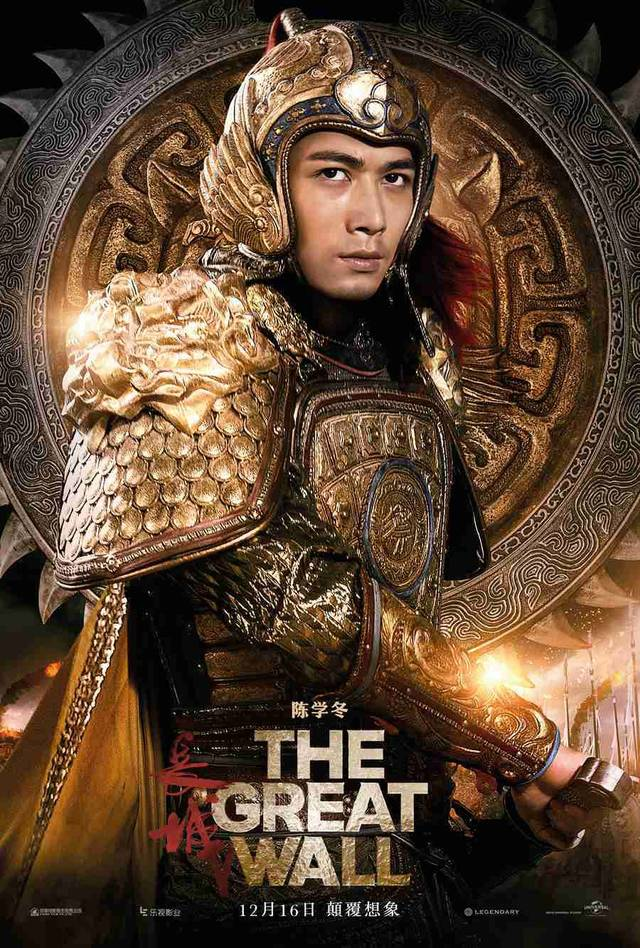 The Great Wall Teaser Character Poster Cina 6