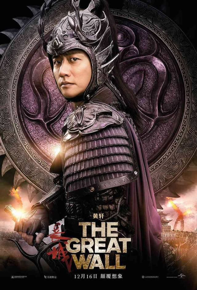 The Great Wall Teaser Character Poster Cina 7
