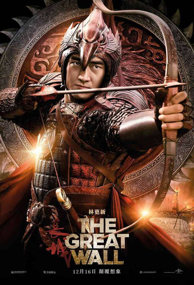 The Great Wall Teaser Character Poster Cina 8
