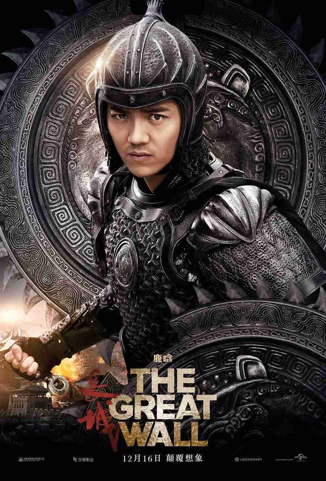 The Great Wall Teaser Character Poster Cina 9