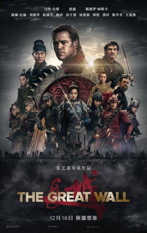 The Great Wall Teaser Poster Cina