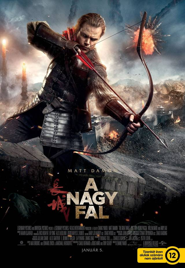 The Great Wall Poster Internazionale