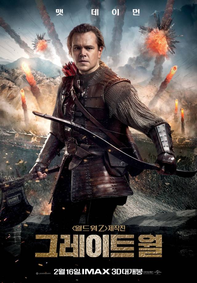 The Great Wall Teaser Poster Corea del Sud