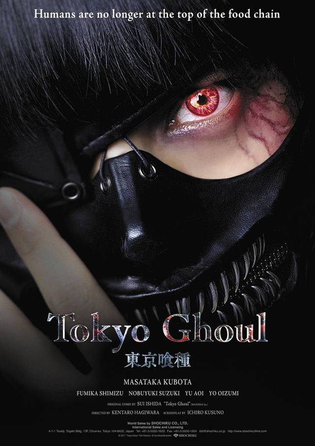 tokyo ghoul poster internazionale