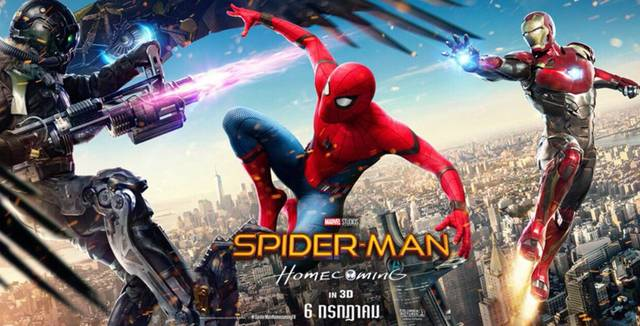 Spider-Man Homecoming Teaser Poster Orizzontale Internazionale