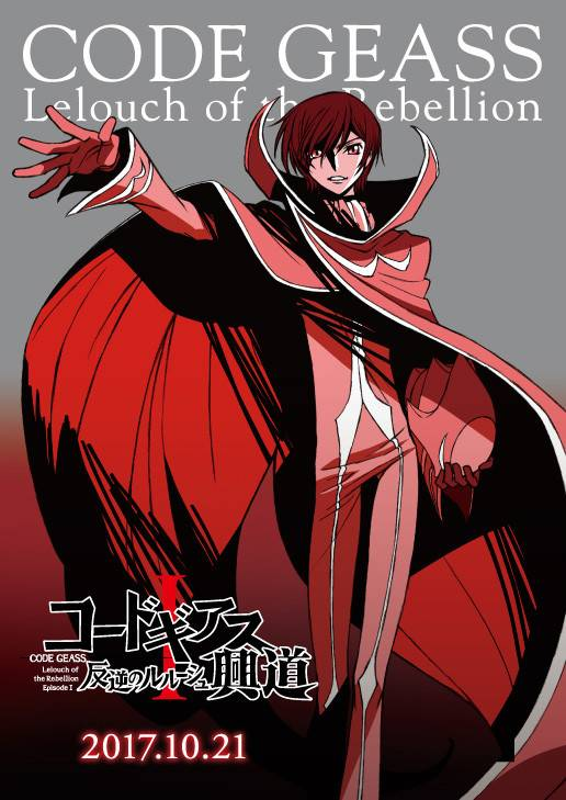 Code Geass Lelouch of the Rebellion - The Awakening Path poster
