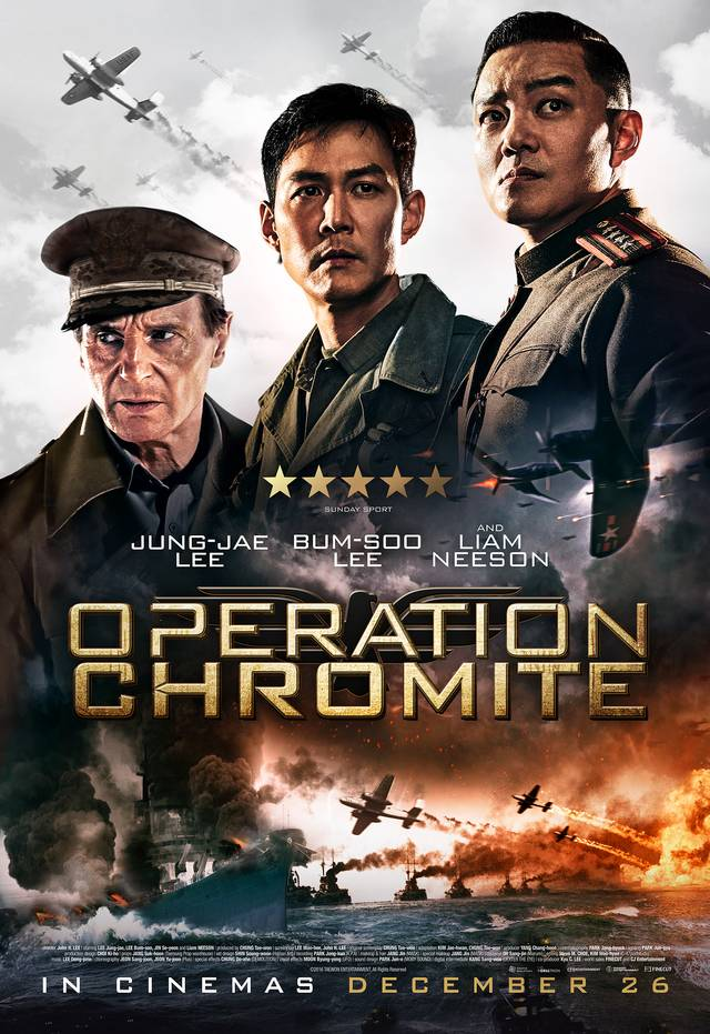 Operation Chromite Poster USA