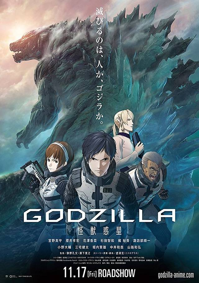 Godzilla - Planet of the Monsters Poster Internazionale