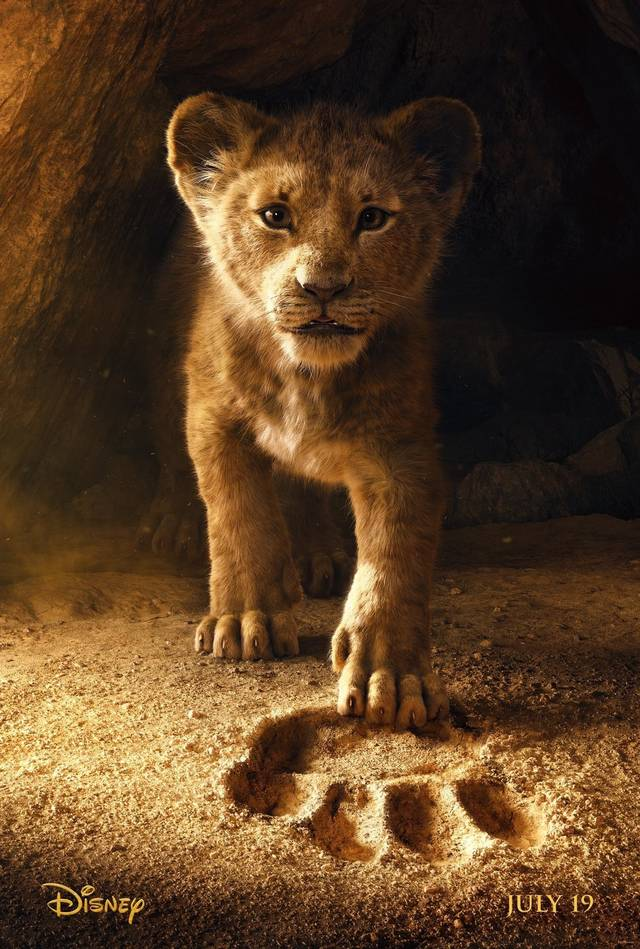 The Lion King Teaser Poster USA