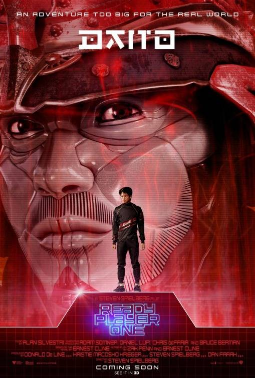 Ready Player One Teaser Character Poster USA 4