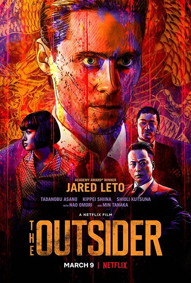 The Outsider Poster Internazionale